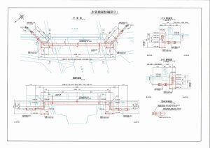 水管橋設計図面